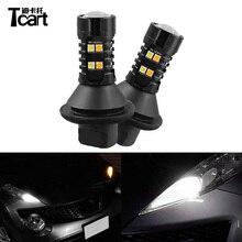 Tcart 2 шт. PY21W 1156 авто светодиодные лампы автомобиля DRL дневные ходовые огни сигнал поворота белый+ желтые лампы для Nissan Juke F15 2011