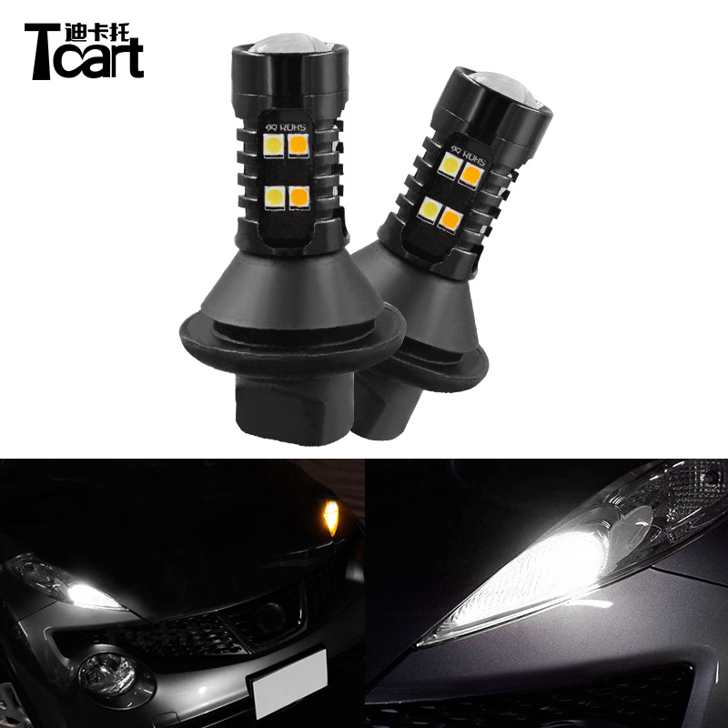 Tcart 2pcs PY21W 1156 Auto Led Bulbs Car DRL Daytime Running Lights Turn Signal White+Yelow Lamps For Nissan Juke F15 2011-2015 tcart 1set car drl daytime running lights turn signals auto led bulbs white golden lamps 1157 for hyundai genesis coupe 2014