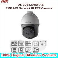 In Stock Free Shipping English Version DS 2DE5220IW AE 2MP 20X Network IR PTZ Dome Camera