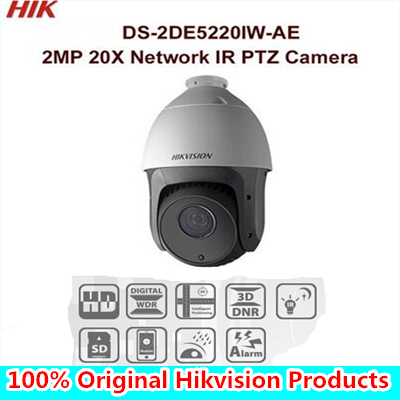 in Stock DHL  free shipping english version DS-2DE5220IW-AE 2MP 20X Network IR PTZ Dome Camera hikvision ds 2de7230iw ae english version 2mp 1080p ip camera ptz camera 4 3mm 129mm 30x zoom support ezviz ip66 outdoor poe