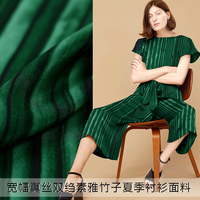 Wide crepe de chine silk fabric breathable stripes silk fabric for dress soft natural silk fabric wholesale silk cloth
