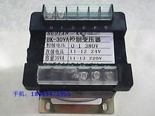 Wuxi SEG single camera bed control transformer BK-50VA 380V/0V-24V-220V