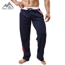 Мужские штаны SXC059