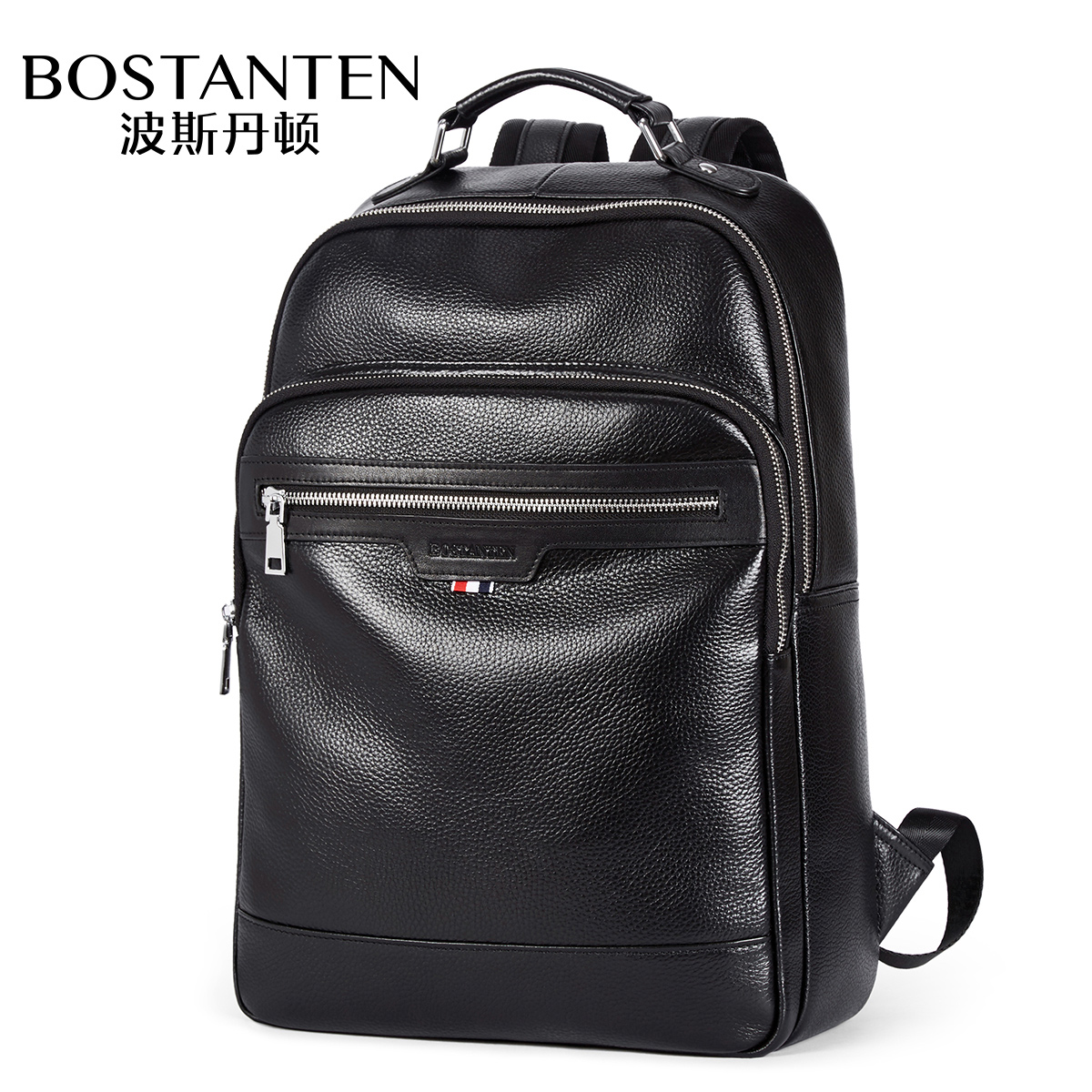 Bostanten 2018 New Style Genuine Leather Backpack mens Cow Leather Computer Bussiness Casual Waterproof Fashion Wearproof BagsBostanten 2018 New Style Genuine Leather Backpack mens Cow Leather Computer Bussiness Casual Waterproof Fashion Wearproof Bags