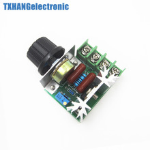 1pcs 220V 2000W Speed Controller SCR Voltage Regulator Dimming Dimmers Thermostat(China (Mainland))