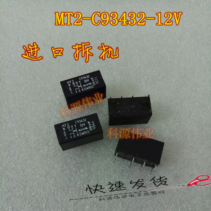 Relay MT2-C93432-12V 8 feet two open two closed MT2 C93432 12V
