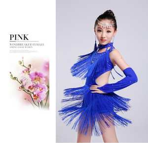 00f8c1569 best top women ballroom costumes brands