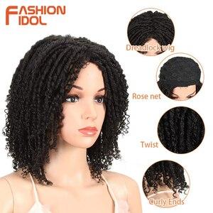 Image 5 - FASHION IDOL Soft Short Synthetic Wigs For Black Women 14 inch High Temperature Fiber Dreadlock Ombre Burg Crochet Twist Hair