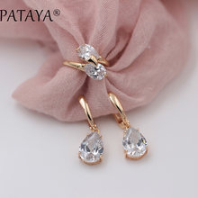 PATAYA New White Water Drop Natural Zirconia Earrings Rings Sets Women 585 Rose Gold Wedding Party Luxury Jewelry Set Original(China)