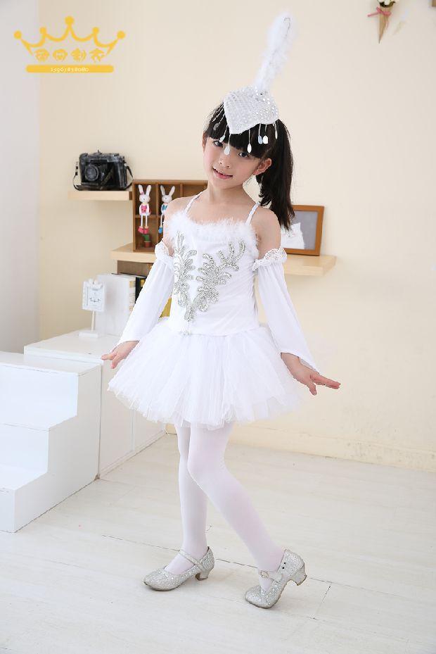 1 gabals Meiteņu baleta mazā gulbja deju kleita pieaugušo kostīms balets baltais plīvurs condole tutu