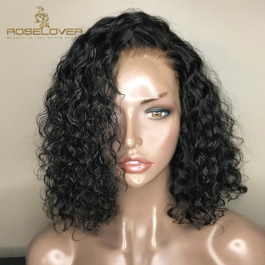 Deep Part Short Curly Human Hair Bob Wigs 150 Wet and Wavy 13 6 Lace Frontal