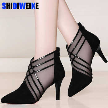 2019 new arrived woman mesh ankle boots for women summer 10cm thin heels boots sandal ladies pointed toe shoes sandals sandalias - DISCOUNT ITEM  45% OFF All Category