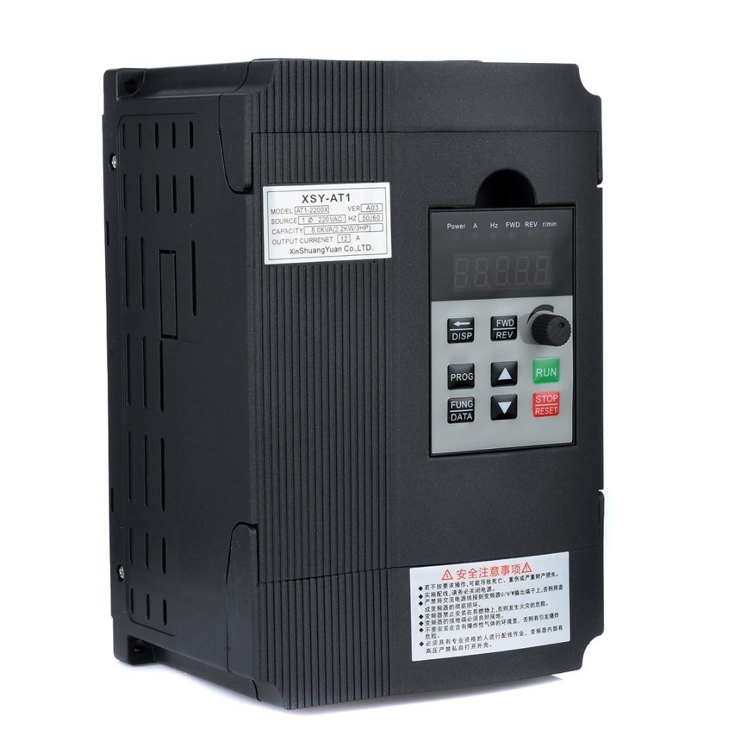 1 шт. однофазный переменный Инвертор 2.2квт 3HP Частотный привод инвертор VSD VFD PWM управление 195 мм * 130*100 мм для управления скоростью двигателя