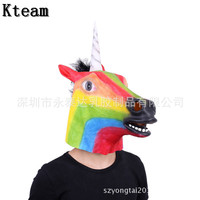 New Colorful Unicorn Horse Head Mask Halloween Costume Party Gift Prop Novelty Masks Latex Rubber Creepy Party Animal mask toy