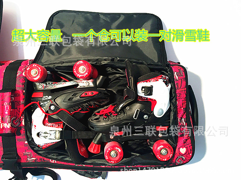 0aa4738bdc8d Detail Feedback Questions about 165cm with wheels Skis suit bag Ski ...