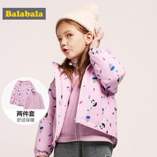 Balabala Toddler Girl 2 in 1 Outdoor Jacket with Detachable Fleece Jacket with Stand-up Collar Kids Printed Jacket Windbrekear(China)