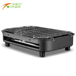 Electric Smokeless Test More Function Barbecue Electromechanical Roast Disc Small-sized Roast String Stove Barbecue Frame