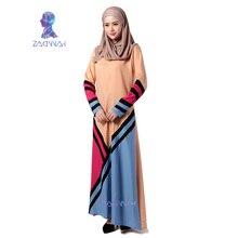العبايات الإسلامية فستان أزياء