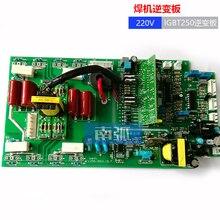 IGBT инверторная плата ZX7250I верхняя пластина однофазная 220V сварочная монтажная плата IGBT сварочный аппарат части двойного напряжения