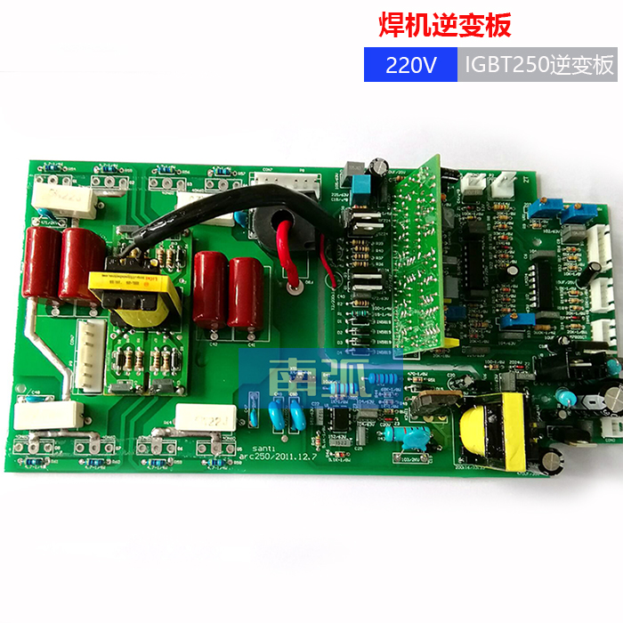 IGBT Inverter Board ZX7250I Upper Plate Single Phase 220V Welder Circuit Board IGBT Welding Machine Parts Double Voltage zx7 250s single tube igbt double voltage dc welding inverter upper board control board circuit board maintenance replacement