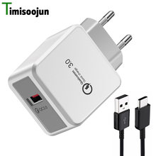 Quick Charge 3.0 USB Fast Charger Travel Wall Adapter for iPhone X 8 7 QC3.0 Phone Charger with cable for Samsung S8 Xiaomi mi 8(China)