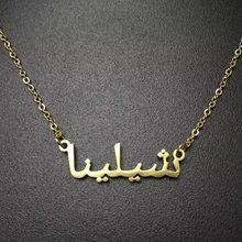 Personalized Arabic Pendant Necklaces Stainless Steel Gold Chain Collar Mujer Custom Name Necklace Women Bridesmaid Gift