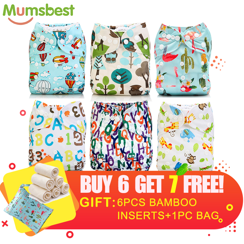 [Mumsbest] Cloth Diaper Cover One Size Adjustable  New Print Design Nappy Cover,Boys Girls Cloth Nappies Brands Cover 13pcs/pack