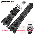 28 mm Fit For Audemarsblack  brown gary Genuine Cowhide Leather Strap Band + Folding Clasp For men  AP for Piguet