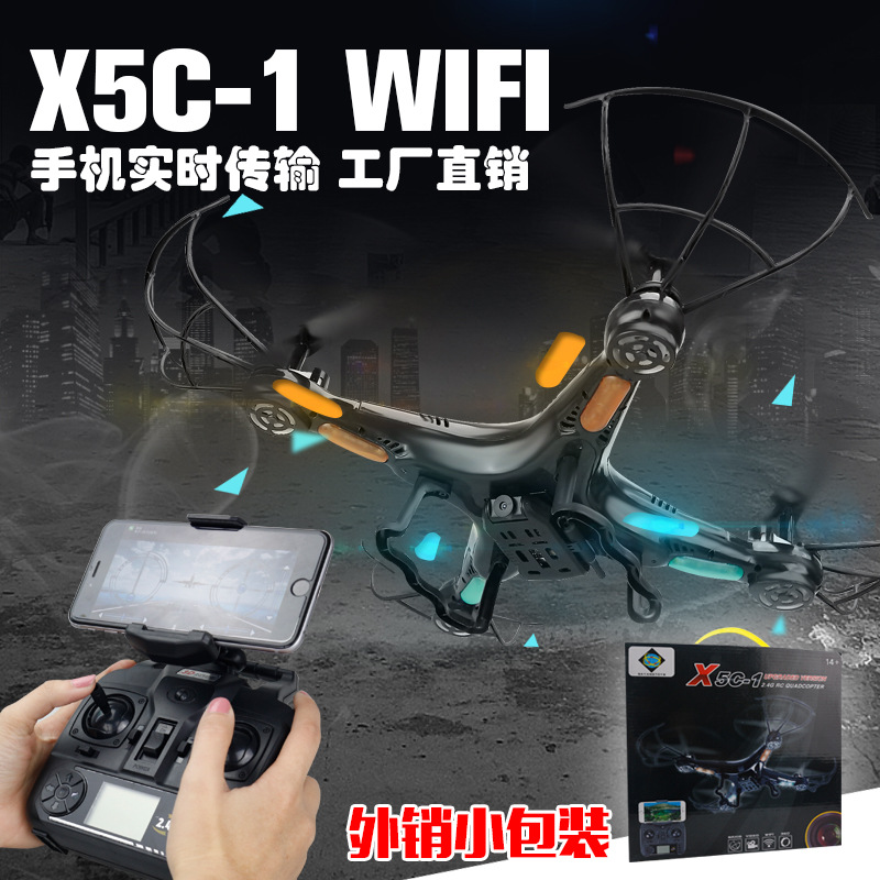 Children's toys,Remote control aircraft,Four axis aircraft,Unmanned aerial vehicles (uavs),Aerial photograph plane chen yangquan remote sensing and actuation using unmanned vehicles