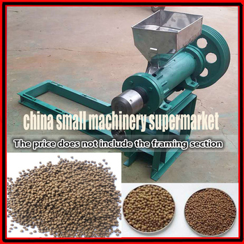 Household mini dog food puffing machine Aquatic animal feed extruder shrimp making machine floating fish pellet mill machine surveillance camera