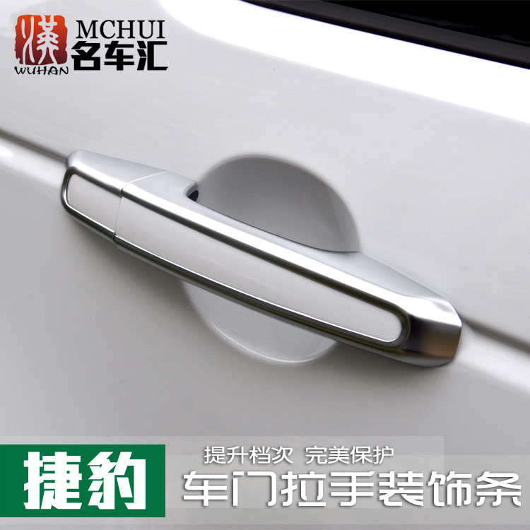 ABS Chrome Door Handle Bowl Door handle Protective covering Cover Trim car styling for 2015-2016 Jaguar XF X F-PACE 22cm japanese version macross f 30th anniversary commemorative edition ranka lee pvc action figure gift for boys