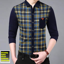 50 шт. весна и осень Для мужчин Тонкий с длинным рукавом нагрудные трикотажные рубашки, большие размеры Повседневное классический
