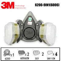 6200 멀티 가스 증기 카트리지가있는 3 m 6006 하프 페이스 피스 인공 호흡기 유기 증기 및 다중 가스에 대한 보호