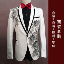 Plus size man suit jacket and trousers big size S 4 xl black sequined embroidery fashion