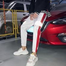 Striped Hip Hop Pants Women All-match Harajuku Fashion Loose Cool BF Streetwear Pants High Waist M-XXL Pockets Black Pants White