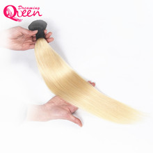 Dreaming Queen Hair #1b/# 613 Blonde Straight Hair Bundles Ombre Brazilian Hair Non Remy Human Hair Extensions Free Shipping