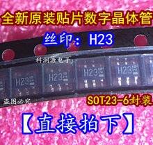 (20 PCS) (50 PCS) IMH23T110 SMT6 IMH23 H23