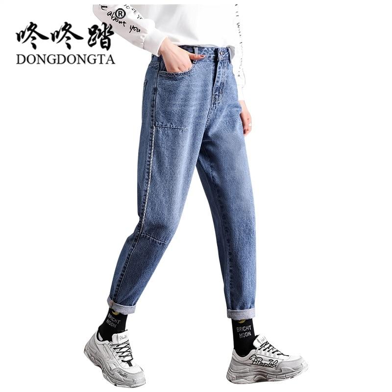 14b1f207b5 Mujeres 1803 Las Vaqueros 2019 Tobillo Blue Moda Nuevo De Jeans Dongdongta  Gd Pantalones pale Verano ...