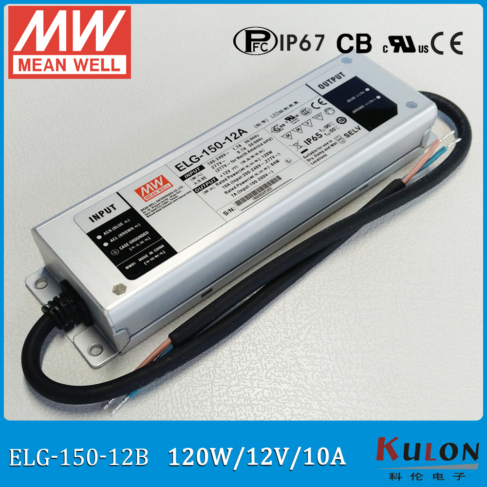 Original Meanwell power supply ELG-150-12B 120W 10A 12V dimmable mean well LED driver IP67 [powernex] mean well original elg 150 12a 12v 10a meanwell elg 150 12v 120w single output led driver power supply a type