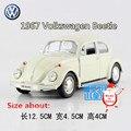 Rmzcity escala 1:32 del coche modelo toys/1967 volkswagen beetle/diecast metal/tire hacia atrás del coche/juguete regalo/colección/niños