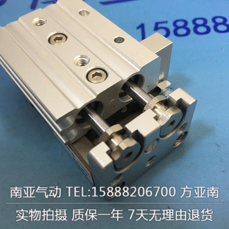 HLQ20*10A/20A/30A/40A/50A/10AT/20AT/30AT/40AT/50AT AIRTAC Sliding table Cylinder hlq8 10a 20a 30a 40a 50a 75a airtac sliding table cylinder