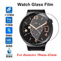 Tempered Glass Screen Protector Film For Round diameter 23mm 31mm 32mm 33mm 34mm 35mm 36mm 37mm 38mm 39mm 40mm 41mm 42mm Watch