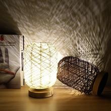 rattan ball LED table…