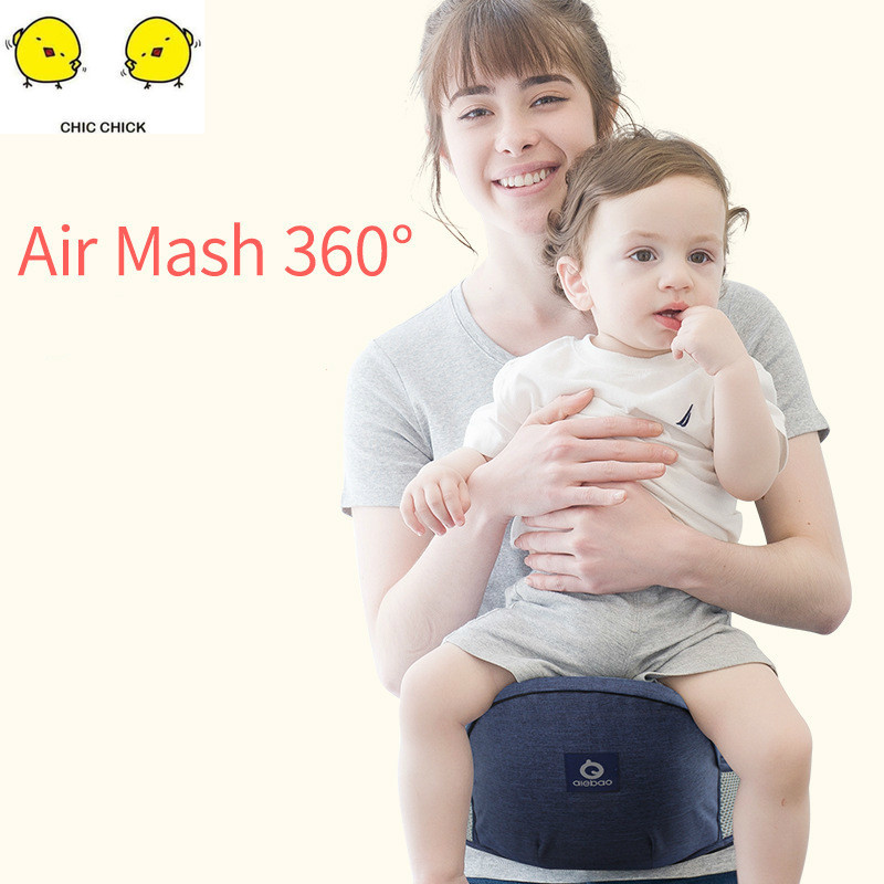 Baby Carrier Hip Seat Infant Baby Carrier Waist Stool Sling Anti-slip Toddler Hipseat Newborn Comfortable Walkers Waist Belt