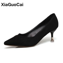 Spring Autumn Women Pumps Black Pointed Toe Female High Heels Single Shoes Thin Heel Work Office Shoes For Sexy Mature Ladies