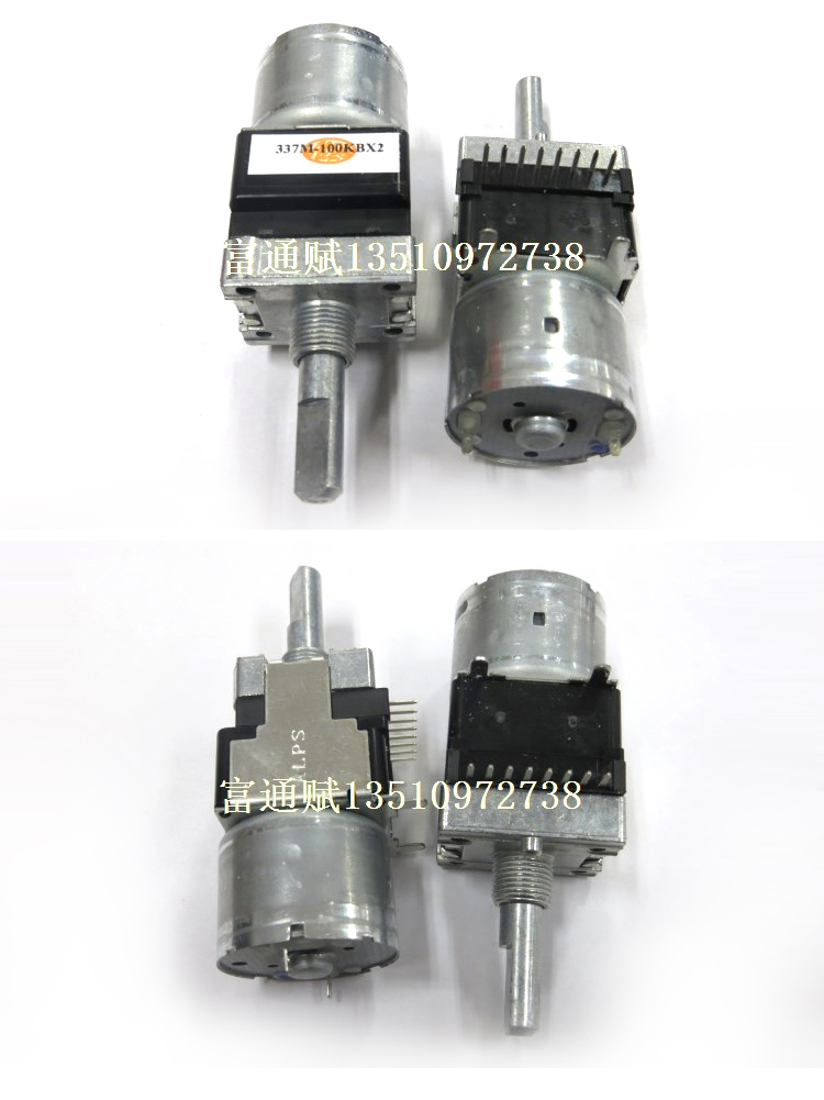 VK Japan ALPS import motor drive potentiometer RK16812MG098 double 2 league B100K tap 25MM B100KX2