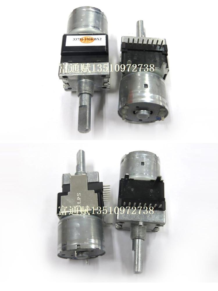 VK Japan ALPS import motor drive potentiometer RK16812MG098 double 2 league B100K tap 25MM B100KX2