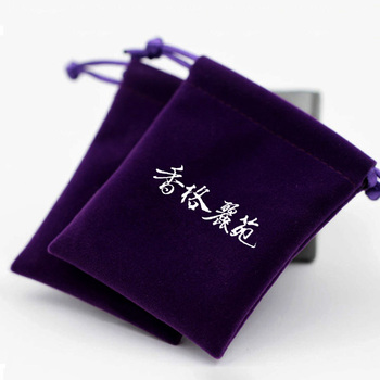 customized velvet jewelry drawstring bag pouch for gift toiletry trinket earing jade necklace pearl bracelet herb storage
