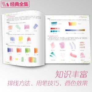 Image 5 - 새로운 컬러 연필 기본 자습서 도서: 23 스타일 succulents 아트 북에 배우기