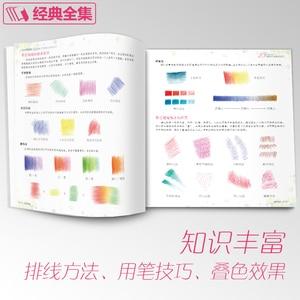 Image 5 - كتاب تعليمي جديد لأساسيات ألوان القلم الرصاص: تعلم نمط 23 كتاب فني للعصاري